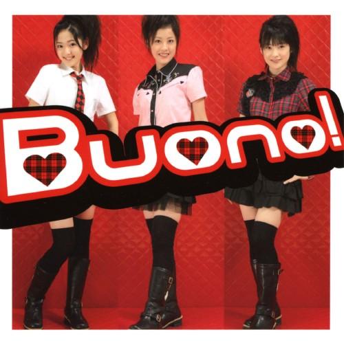 【中古】ホントのじぶん/Buono!