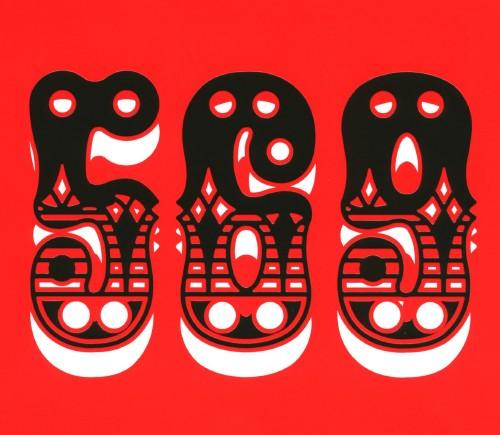 【中古】569(初回生産限定盤)(DVD付)/GO!GO!7188