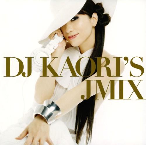 【中古】DJ KAORI'S JMIX/DJ Kaori