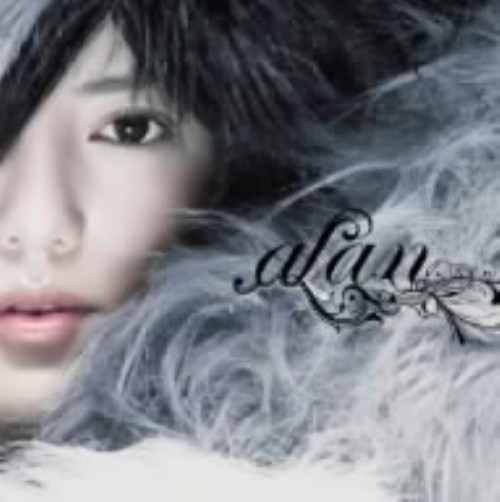 【中古】明日への讃歌(DVD付)/alan