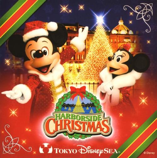【中古】東京ディズニーシー ハーバーサイド・クリスマス 2007/ディズニー
