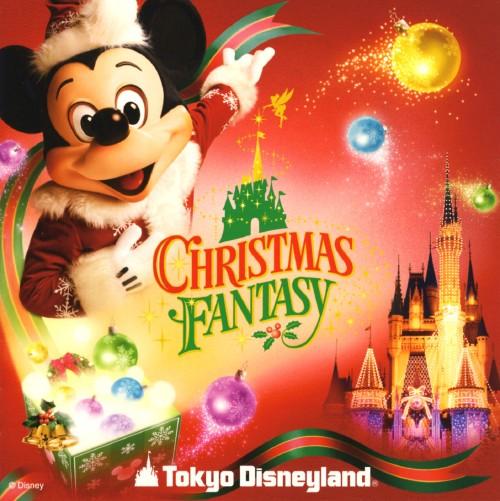 【中古】東京ディズニーランド クリスマス・ファンタジー 2007/ディズニー