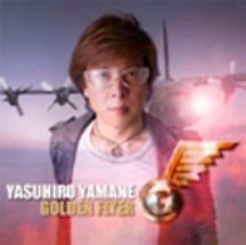 【中古】GOLDEN FLYER/山根康広