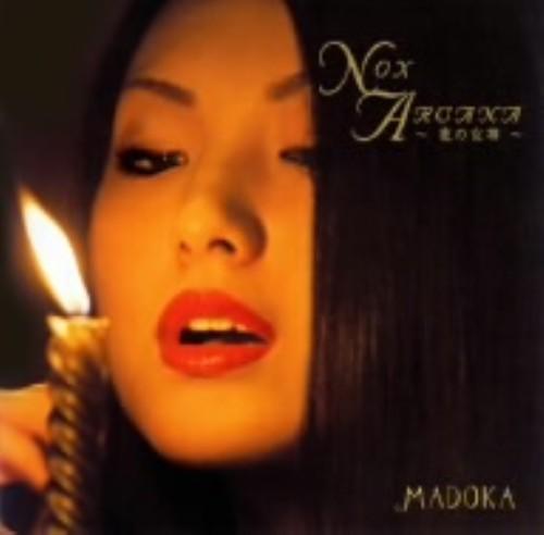 【中古】NOX ARCANA〜夜の女神〜(DVD付)/MADOKA