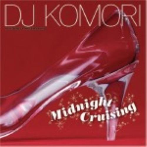 【中古】MIDNIGHT CRUISING/DJ KOMORI