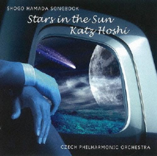 【中古】STARS IN THE SUN〜SHOGO HAMADA SONGBOOK/星勝