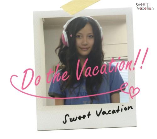 【中古】Do the Vacation!!/Sweet Vacation