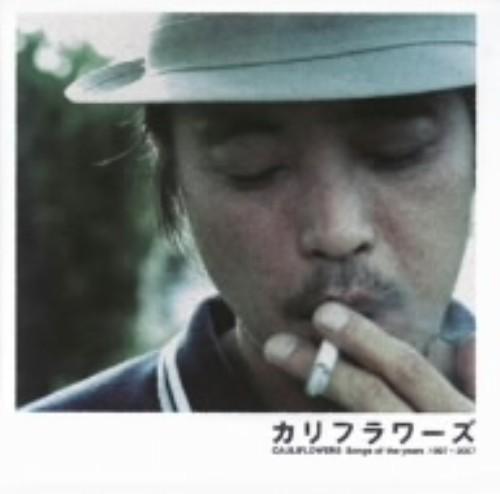 【中古】カリフラワーズ/カリフラワーズ