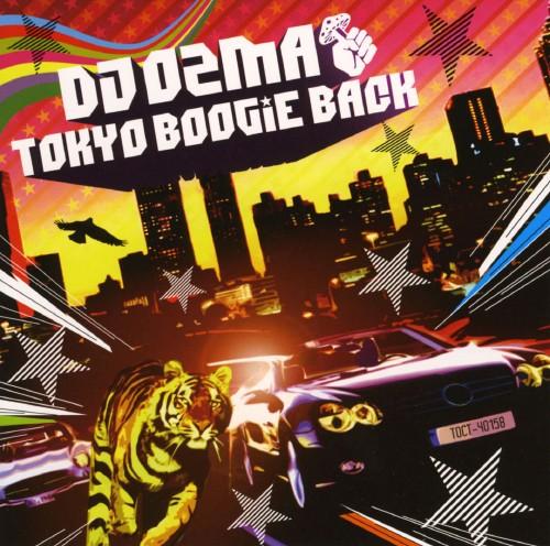 【中古】TOKYO BOOGIE BACK/For You/DJ OZMA