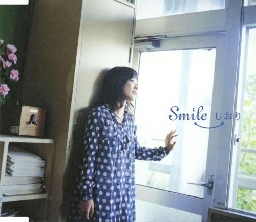 【中古】Smile/しおり