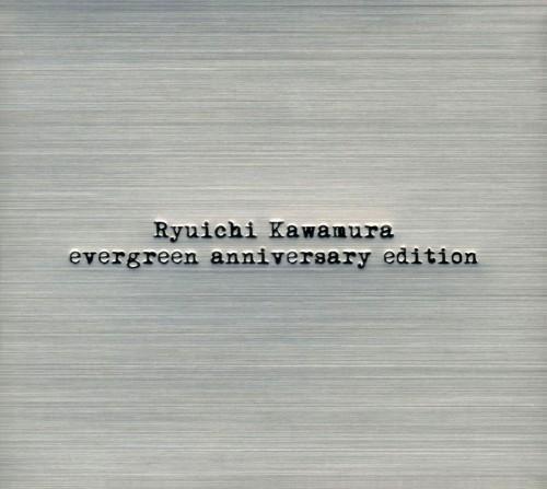 【中古】evergreen anniversary edition(DVD付)/河村隆一