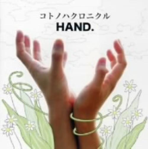【中古】HAND./コトノハ:Chronicle