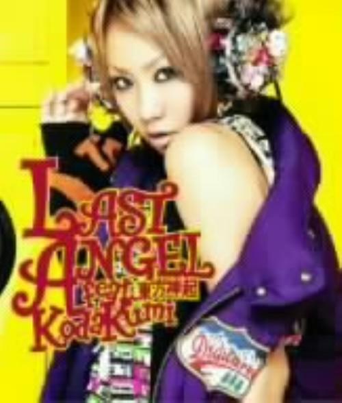 【中古】LAST ANGEL feat.東方神起(DVD付)/倖田來未