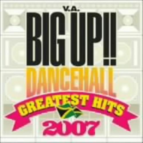 【中古】BIG UP!!〜Dancehall Greatest Hits 2007/オムニバス