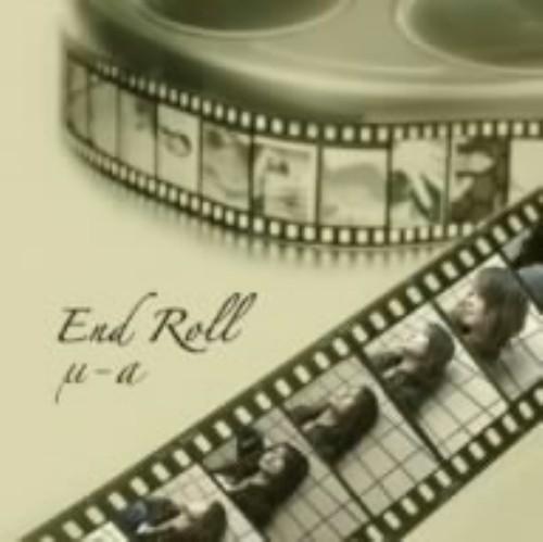 【中古】End Roll/ミューア