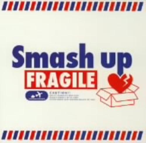 【中古】FRAGILE/Smash up