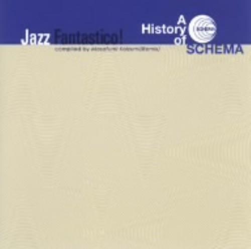 【中古】A History of SCHEMA Jazz Fantastico!/オムニバス