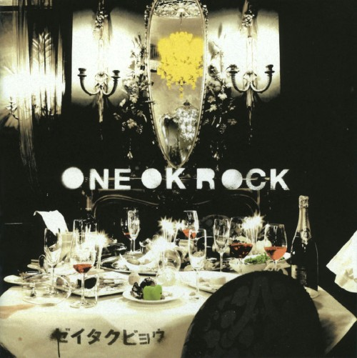 【中古】ゼイタクビョウ(期間限定プライス盤)/ONE OK ROCK