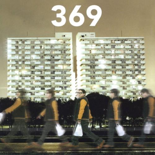 【中古】帰り道/369