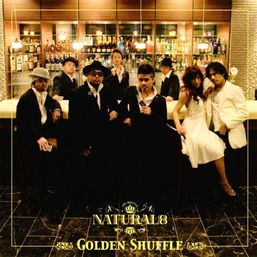 【中古】GOLDEN SHUFFLE/NATURAL8