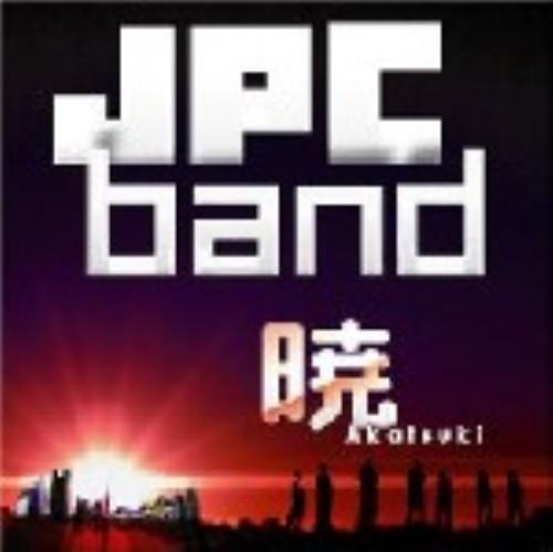 【中古】暁−akatsuki−/JPC band
