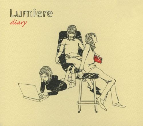 【中古】Diary〜フツウの一日〜/Lumiere