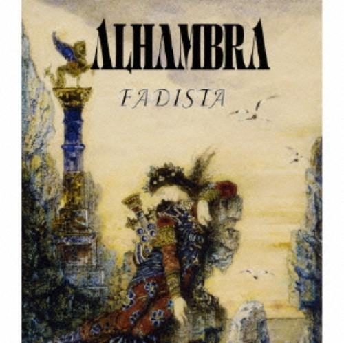 【中古】FADISTA/ALHAMBRA