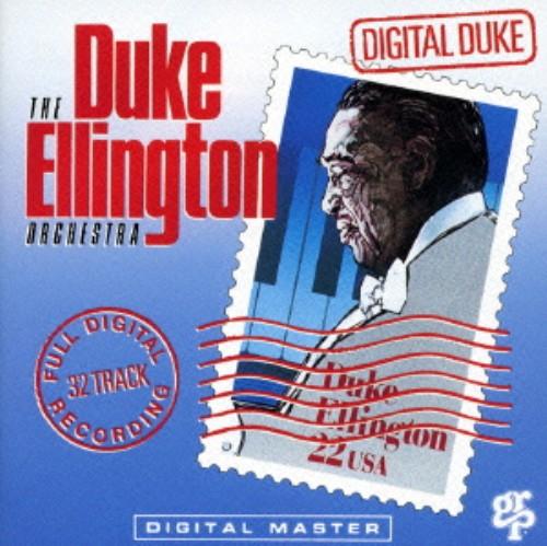 【中古】デジタル・デューク(期間限定生産盤)/デューク・エリントン・オーケストラ