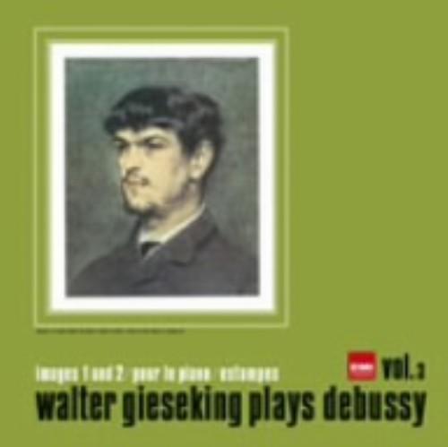 【中古】ドビュッシー:映像、ピアノのために、版画、他/ギーゼキング