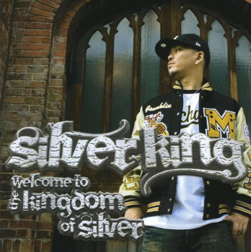 【中古】WELCOME TO THE KINGDOM OF SILVER/SILVER KING