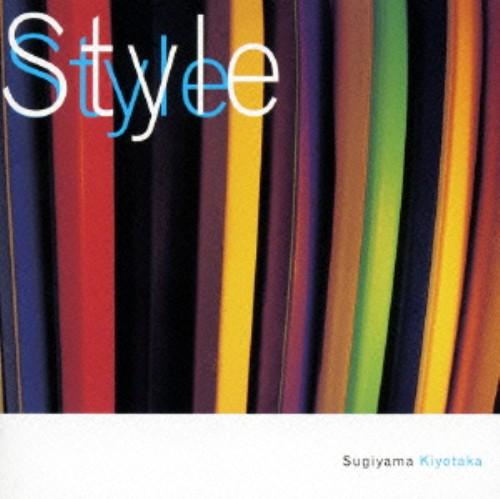 【中古】Style(DVD付)/杉山清貴