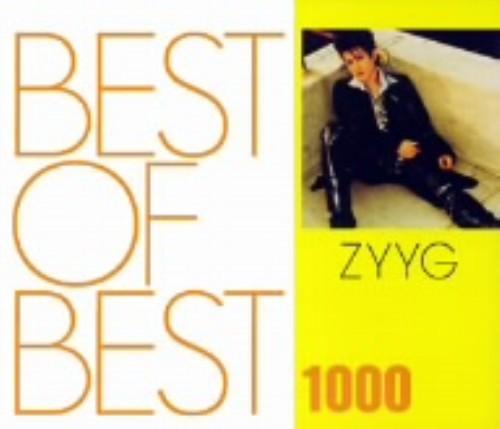【中古】BEST OF BEST 1000 ZYYG/ZYYG