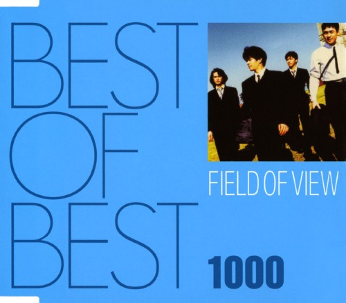 【中古】BEST OF BEST 1000 FIELD OF VIEW/FIELD OF VIEW