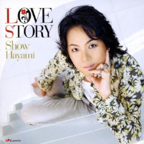 【中古】LOVE STORY/速水奨