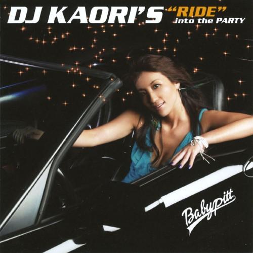 【中古】DJ KAORI'S RIDE into the PARTY/DJ Kaori