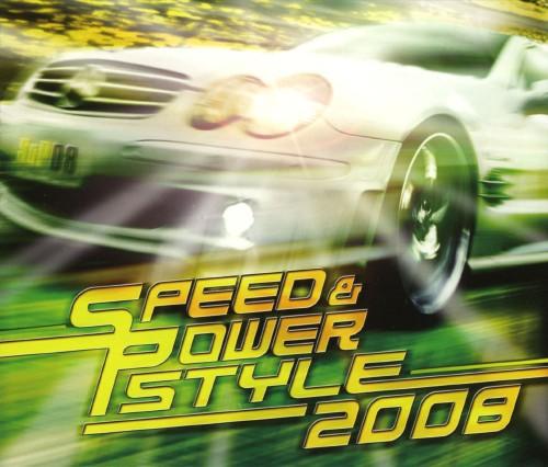 【中古】スピード&パワー・スタイル 2008/オムニバス