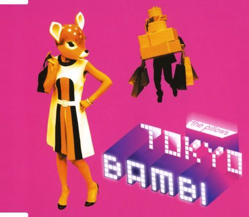 【中古】Tokyo Bambi/the pillows