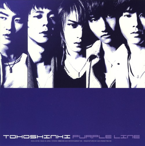 【中古】Purple Line/東方神起