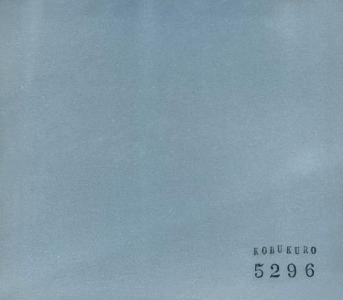 【中古】5296(初回限定盤)(DVD付)/コブクロ