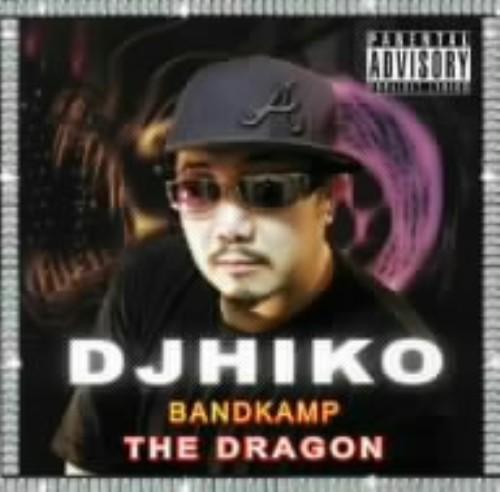 【中古】THE DRAGON/DJ HIKO