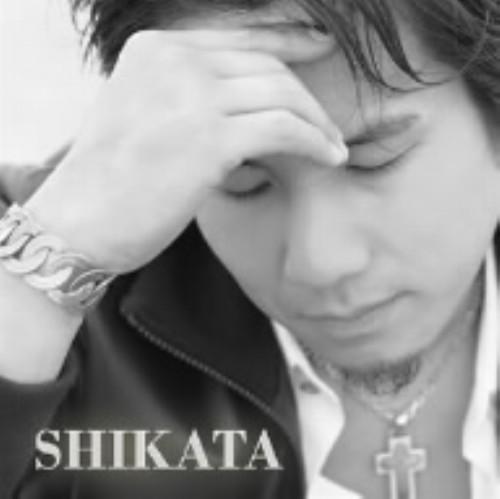 【中古】SHIKATA/SHIKATA