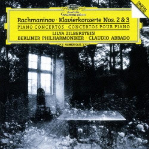 【中古】ラフマニノフ:ピアノ協奏曲第2番&第3番/ジルベルシュテイン