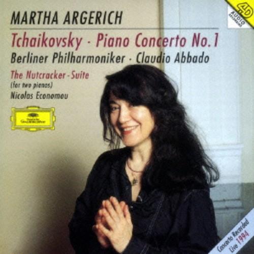 【中古】チャイコフスキー:ピアノ協奏曲第1番、他/アルゲリッチ