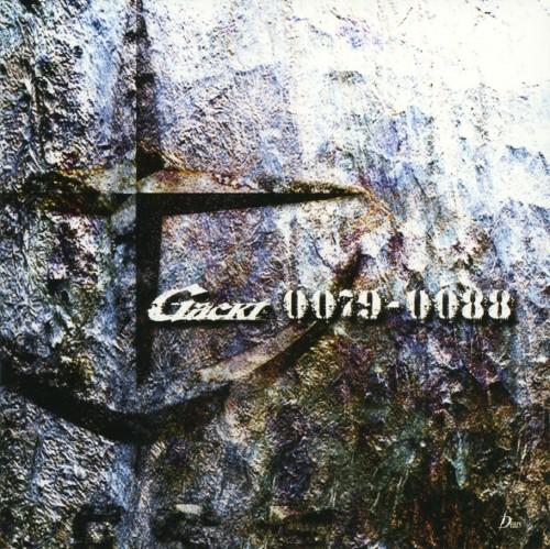 【中古】0079−0088 feat.Amuro Ray(生産限定盤)/Gackt