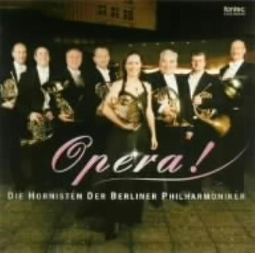 【中古】オペラ!/ベルリン・フィル8人のホルン奏者たち