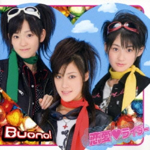 【中古】恋愛�Pライダー(初回限定盤)(DVD付)/Buono!
