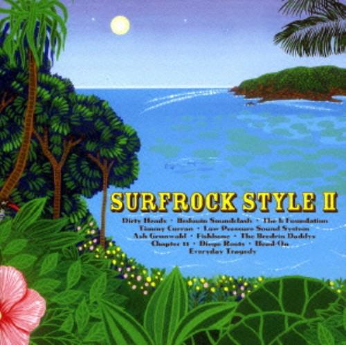【中古】SURFROCK STYLE 2/オムニバス