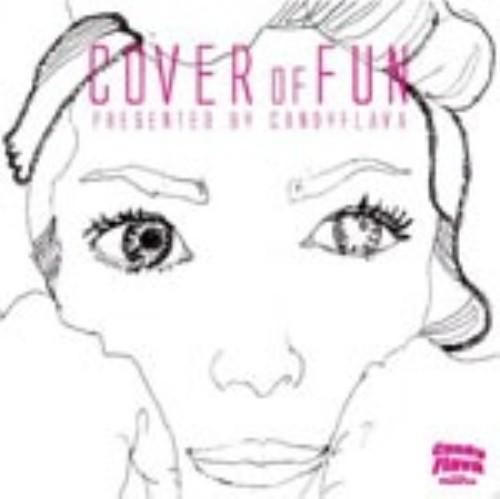 【中古】Cover of Fun/オムニバス
