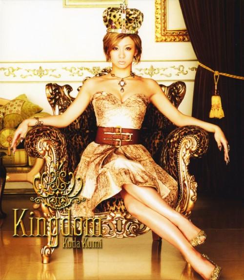 【中古】Kingdom(完全生産限定盤)(DVD付)/倖田來未