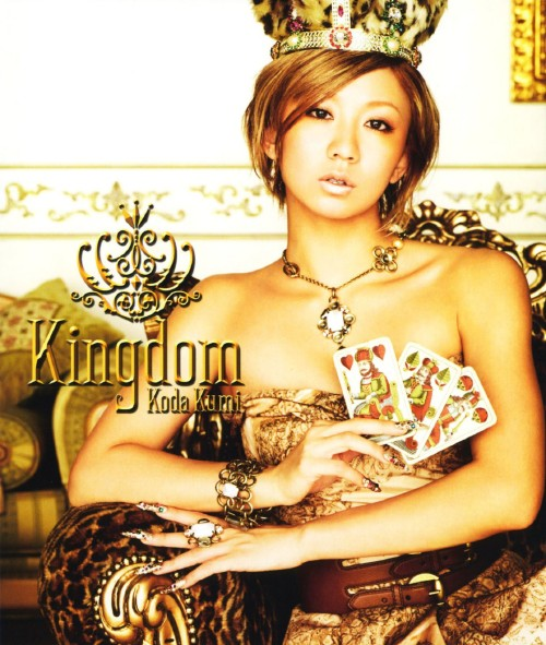 【中古】Kingdom(DVD付)/倖田來未